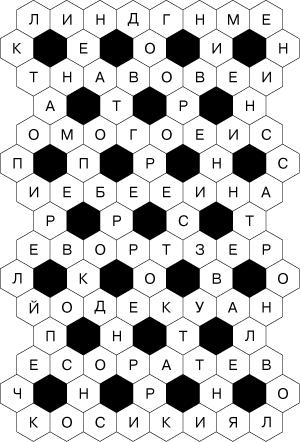 Сканворд сотовый - 6 букв - ответ