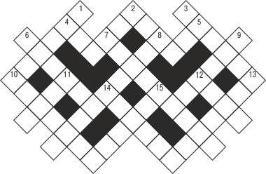 Диагональный кроссворд