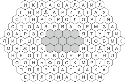 Шестиугольный филворд